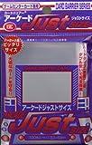ゲームセンター用カード アーケード ジャストサイズ