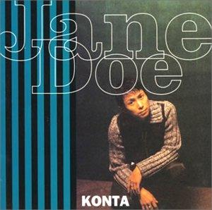 jane doe within: