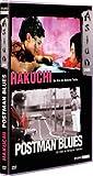 echange, troc Hakuchi : Postman Blues - Edition 2 DVD