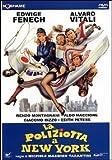 La Poliziotta a New York (DVD) Italian Import