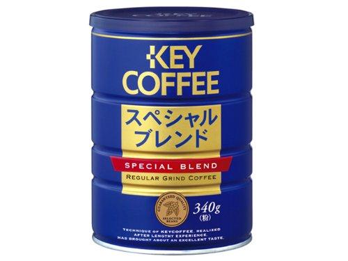 キーコーヒー 缶スペシャルブレンド 340g