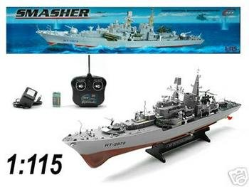 "31"" RC HT-2879 Destroyer War Ship"