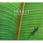 JUNGLE‐ジャングル (SUIKO BOOKS)