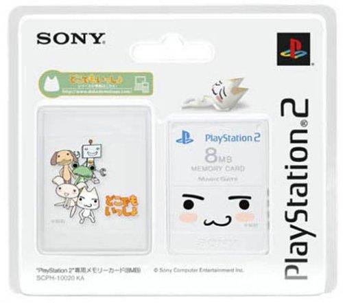PlayStaion 2専用メモリーカード(8MB) Premium Series どこでもいっしょ