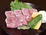 鮮度と肉質が自慢の[黒毛和牛ハラミ] 肉厚でジューシーです。100g