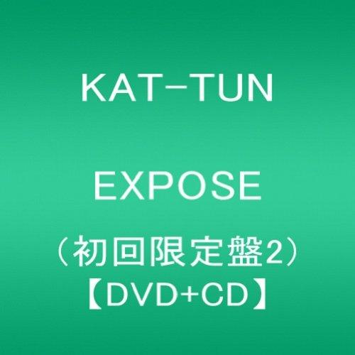 KAT-TUN 中丸雄一 Snowflake