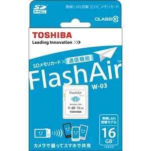 東芝 無線LAN搭載SDHCメモリカード 16GB Class10Flash Air SD-WE016G