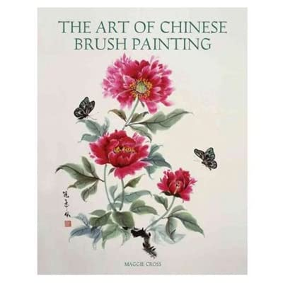 The Art of Chinese Brush Painting (Paperback)