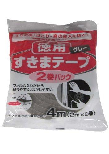 ニトムズ すきまテープ 2巻パック グレー 10mm×15mm×2m E0220