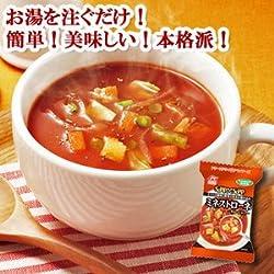 アマノフーズ フリーズドライ スープ ミネストローネ (香るバジル入) 10袋セット (無添加)