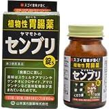 【第3類医薬品】センブリS錠 90錠 ×2 ランキングお取り寄せ