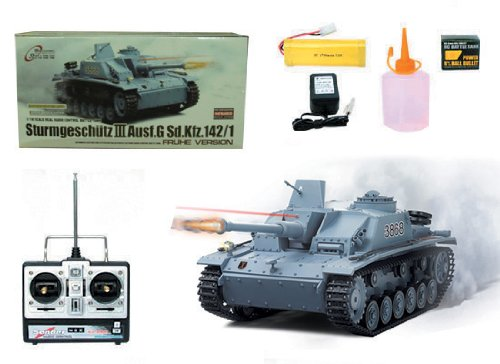 1/16 German Sturmgeschütz III Ausf. G Sd.Kfz.142/1 Infrared RC Battle Tank w/ Sound & Smoking effect RC Ready To Run