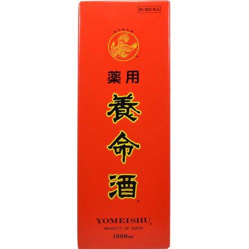 【第2類医薬品】薬用養命酒 1000mL