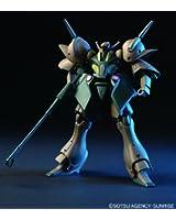 HGUC 1/144 RX-110 ガブスレイ (機動戦士Zガンダム)