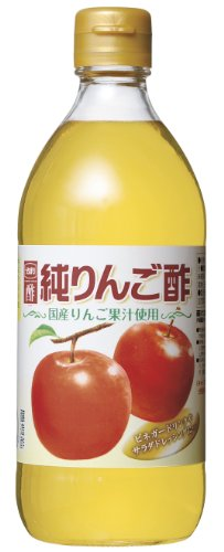 Uchibori pure cider vinegar 500 ml