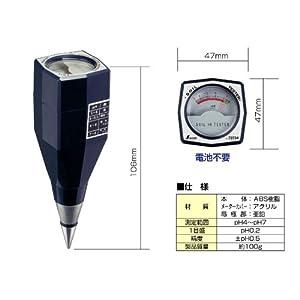 [家庭菜園] 土壌酸度計 A72724(シンワ測定)[pH計]