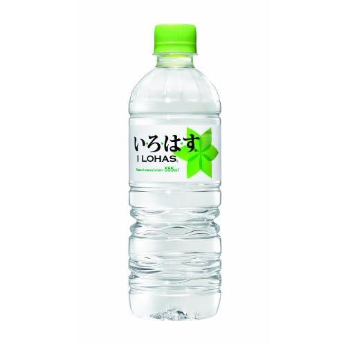 【日本软水】悦活矿泉水  555ml×24瓶