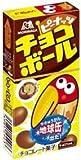 森永 チョコボールピーナッツ 25g(20個入)