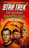The Patrian Transgression (Star Trek, Book 69) (0671880446) by Hawke, Simon