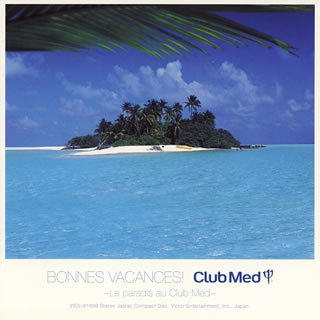 Club Med - Club Med - Zortam Music