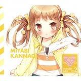 TVアニメ この中に1人、妹がいる! キャラクターソング vol.2