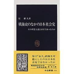 赤い安倍晋三 -「反戦・脱原発...