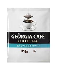 コカ・コーラ ジョージア カフェ コーヒーバッグ 豊かなコクの深煎りブレンド 9g x 1袋