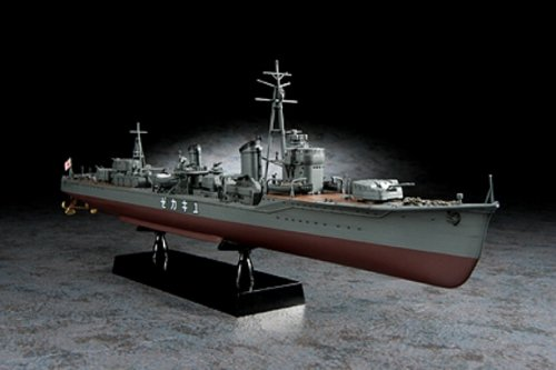 Limited edition (completed during fifteen years Showa) 1/350 Japanese Navy shell type destroyer Yukikaze (japan import)