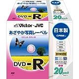 ビクター 映像用DVD-R CPRM対応 あざやか写真レーベル 4.7GB 120分 16倍速 ワイドホワイトプリンタブル 20枚 日本製 VD-R120EP20