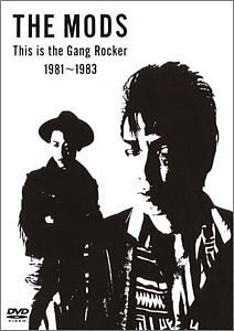 THIS IS THE GANG ROCKER 1981-1983 [DVD]