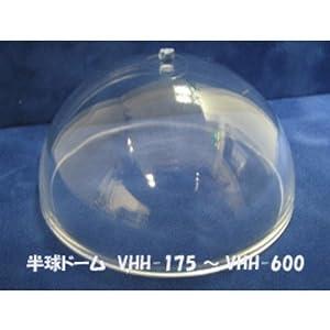 アクリル 半球ドームVHH200 径50.8mm
