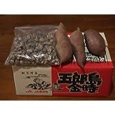 石焼き芋セット 医王石 1Kg+五郎島金時 5Kg