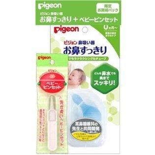 Infant Nasal Aspirator front-1072607
