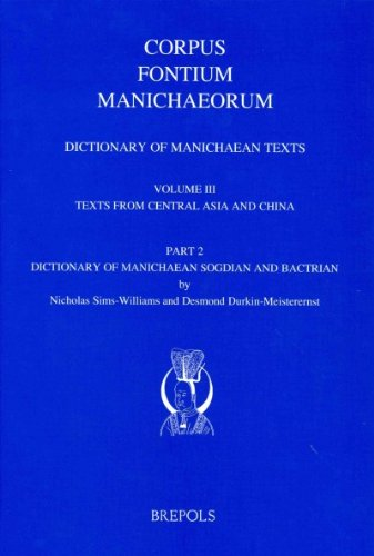 history of the manichaean religion Encyclopedia of jewish and israeli history  manichaeism, a system of religious beliefs and by manichaean sects manichaean doctrines seem to have.