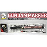 by Gundam   Buy new:   $6.79  7 used & new from $3.49
