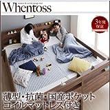 IKEA・ニトリ好きに。ずっと使える!2段ベッドにもなるワイドキングサイズベッド【Whentoss】ウェントス 薄型・抗菌・国産ポケットコイルマットレス付き   ウォルナットブラウン