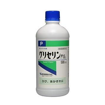グリセリン (ポリ)(P) 500ml