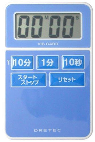 震えてお知らせ バイブレーション機能付き カード型デジタルタイマー 「バイブカード」 ブルー T-155BL