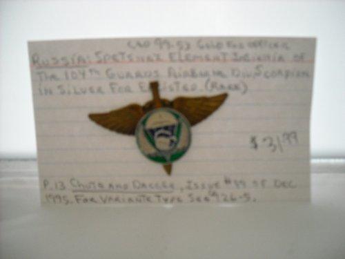 Russia Spetsnaz Element 104th Guard Airborne Division Scorpion Insignia