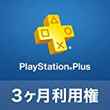 PlayStation Plus 3�������p��(�����X�V����) [�I�����C���R�[�h]