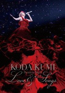 Koda Kumi Premium Night ~Love & Songs~  (2枚組DVD)