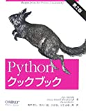 Python  2