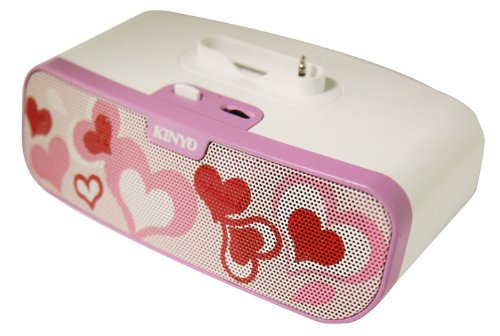 Kinyo Ms-780H 2.0 Portable Speaker System With Love Heart Graphic Specially Designed With A Cradle To Fit All Ipod Nano And Shuffle Support The Latest 6G Nano With Build In Antenna