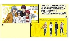 Prince monopolio toalla grande C de salto Festa 2014 limita nueva tenis (Rikkai) (jap?n importaci?n)