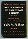 Achievement in American Poetry 1900-1950
