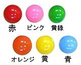 【バルーン】 40cm 風船バレー6色セット(各色5枚計30枚入り)  【ふうせんバレー】  / お楽しみグッズ(紙風船)付きセット [おもちゃ&ホビー]