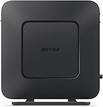 Buffalo AirStation HighPower N600 Gigabit Router