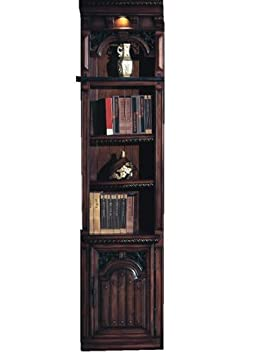 "Barcelona 21"" Open Top Bookcase"