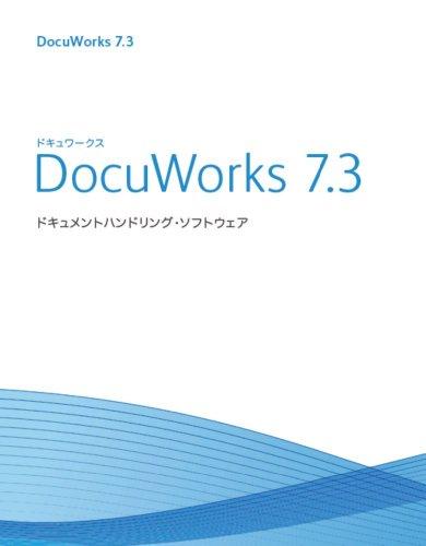 DocuWorks 7.3 日本語版 / 1ライセンス基本パック