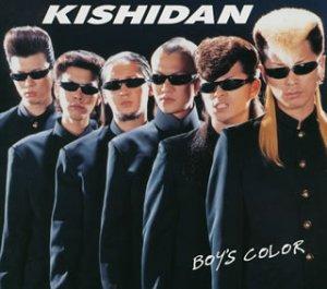 Boy's Color (初回限定盤) (CCCD)